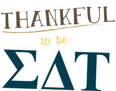 thankfultobesdt_blog